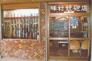 1337326328009_10_mimura_shop
