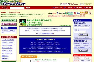 1337334023033_18_yoshida_jiman