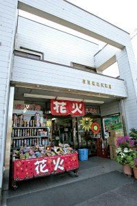 sp_shop_08-ik1o3427